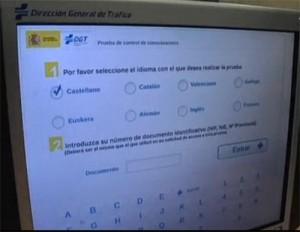 ordenador-dgt